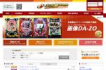 中古屋.com